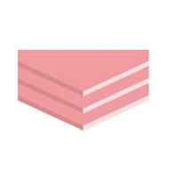 Gypsum Board Fire Resistant 1.2x3.0 (12 mm thickness) (Kuwaiti)