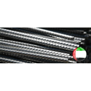 Emirati Steel 18mm (Price May Change)