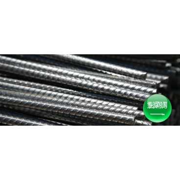 Saudi Steel 8mm (Price May Change)