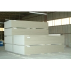 Gypsum Board Regular (12 mm thickness) (Kuwaiti)