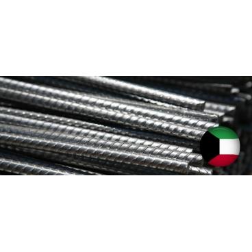 Kuwaiti Steel 40mm (Price May Change)