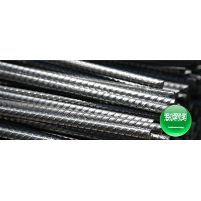 Saudi Steel 8mm (Price May Change)